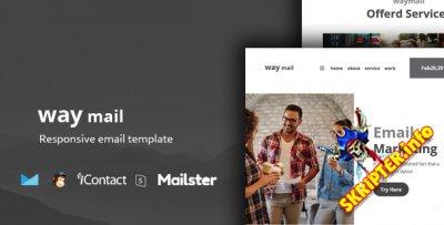 Way Mail - адаптивные Email шаблоны