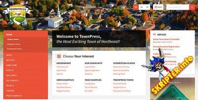 TownPress v2.7.0 - шаблон городского портала для WordPress