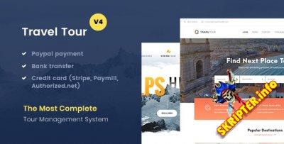 Travel Tour v4.1.2 - шаблон WordPress бронирования туров