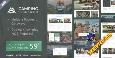 Camping Village v2.3 - тема путешествий для WordPress