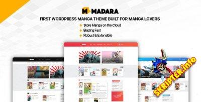 Madara v1.6.6.2 Nulled - тема WordPress для манги