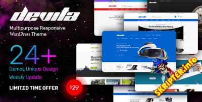 Devita v1.6.6 - многофункциональная тема для WordPress