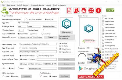 Website 2 APK Pro v3.4 Portable - преобразование сайта в приложение для Android