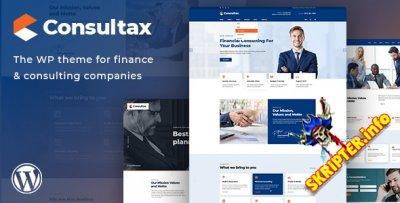Consultax v1.0.3 - финансовая тема для WordPress