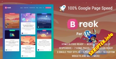 Breek v3.0.0 Nulled - WordPress тема для блога