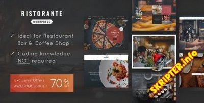 Ristorante v1.1 - шаблон ресторана для WordPress