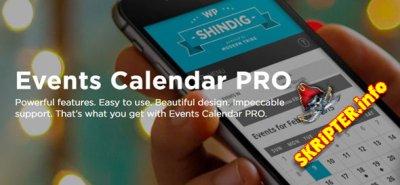 Events Calendar Pro v4.7.6 Rus - календарь событий для Wordpress