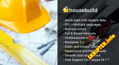 Housebuild v2.0 - строительная бизнес тема Joomla
