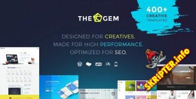 TheGem v5.0.2.1 Rus Nulled - универсальный шаблон для WordPress