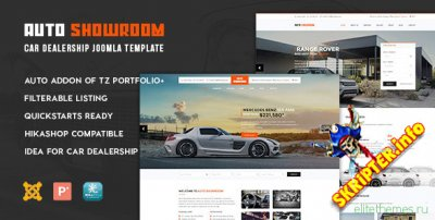 TZ Auto Showroom v1.2.0 - автомобильный шаблон для Joomla
