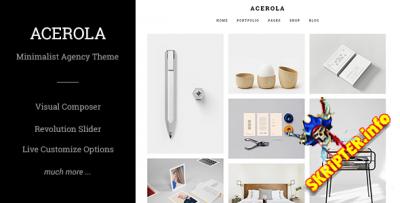 Acerola v1.6 - ультра минималистичная тема для WordPress