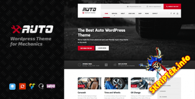 Auto v1.7.3 Rus - тема WordPress для автодилеров и ремонтных мастерских