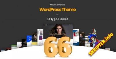 XTRA v3.0 Nulled – многоцелевая тема для WordPress