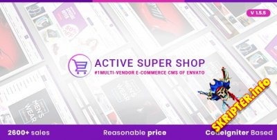 Active Super Shop v1.5.5 - многофункциональный скрипт интернет магазина