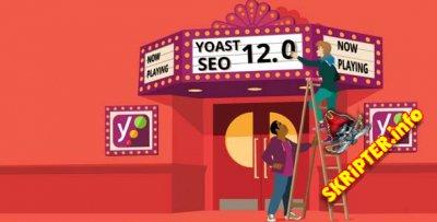 Yoast SEO Plugins Pack v12.0 Rus Nulled - сборка seo плагинов для WordPress