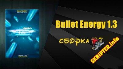 Bullet Energy 1.3 сборка r27 - модуль форума для DataLife Engine