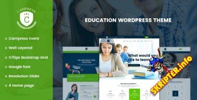 Campress v1.10 - тема образования для WordPress