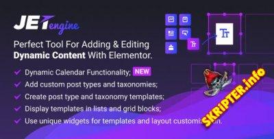 JetEngine v2.0.3 Rus - добавление и редактирование динамического содержимого