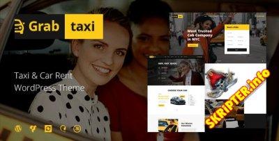 Grab Taxi v1.2.3 - тема онлайн-сервиса такси для WordPress