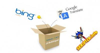 JA Multilingual v1.1.2 - компонент многоязычного сайта для Joomla