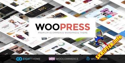 WooPress v6.0.1 Nulled - тема WordPress для электронной коммерции