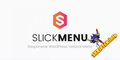 Slick Menu v1.2.7 Nulled - вертикальное меню для WordPress