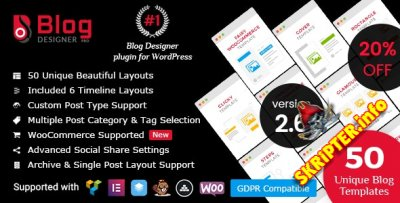 Blog Designer Pro v2.6.4 Nulled - конструктор новостей для WordPress