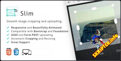 Slim Image Cropper v1.8.0 - загрузчик и обрезка изображений для WordPress
