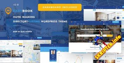 EasyBook v1.1.6 - WordPress тема каталога