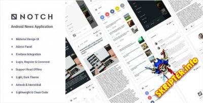 Notch V1.0 - новостное приложение для Android