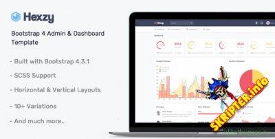 Hexzy v1.0.0 - шаблон для администратора и панели инструментов