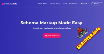 WP Schema Pro v1.5.1 Rus Nulled - микроразметка на WordPress