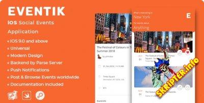 Eventik - iOS приложение для социальных мероприятий