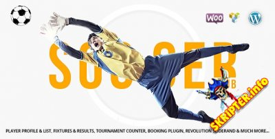 Soccer Club v1.3.4 - спортивная тема WordPress.