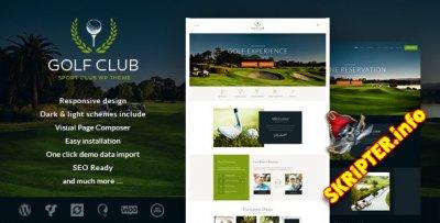 Golf Club v1.4.3 - спортивный шаблон для WordPress