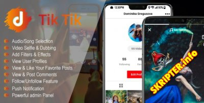 TicTic v2.2 - медиа приложение для Android