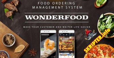 Wonderfood v1.0 - система управления заказами еды для Android