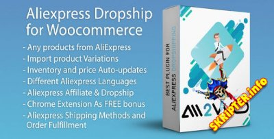 AliExpress Dropshipping v1.7.8 Rus- дропшиппинг-бизнес на AliExpress для WordPress