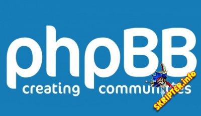 phpBB 3.2.8 Rus - скрипт форума