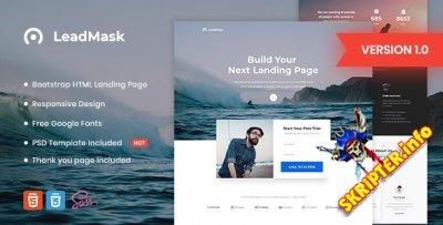 LeadMask v1.0 - HTML шаблон целевой страницы