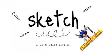 HTML5 Sketch Tool v1.0 - скрипт для рисования