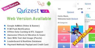 Quizest v1.5 - приложение для Android-викторины