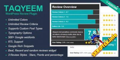 Taqyeem v2.3.1 - плагин отзывов WordPress