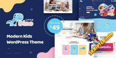 Littledino V1.0.2 - детская тема для WordPress