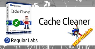 Cache Cleaner Pro v7.1.0 Rus - плагин очистки кэша для Joomla