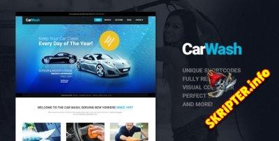 Car Wash v1.7 - тема автосервиса для WordPress