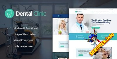 Dental Clinic v1.2.1 - медицинская тема для WordPress