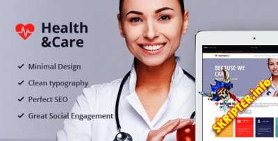 Health & Care v1.8.2 - медицинская тема для WordPress