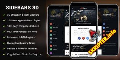 SideBars 3D Mobile - мобильный шаблон