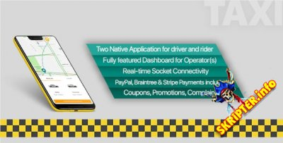 Taxi application Android solution + Dashboard v2.10.2 - Android приложение для сервиса такси